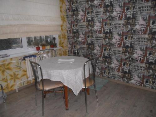 Guest House Raisa - фото 21