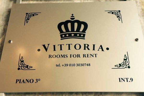 Vittoria Rooms - фото 22
