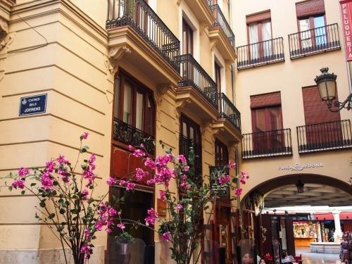 SingularStays Plaza Redonda - фото 7