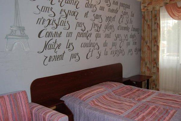 Гостиница Мария - фото 11
