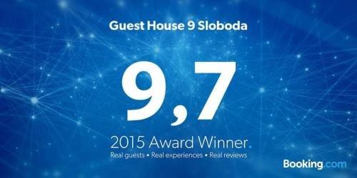 Guest House 9 Sloboda - фото 20