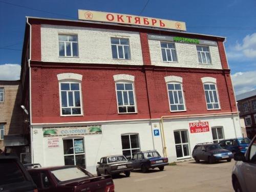 Hostel October - фото 23