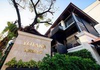 Отзывы Yotaka Residence Bangkok, 3 звезды