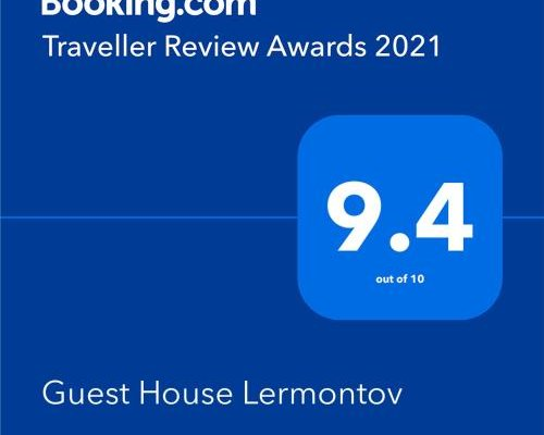 Guest House Lermontov - фото 2