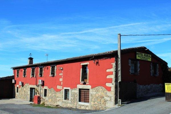 Hotel Rural Vistahermosa - фото 22