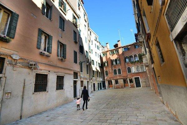 Ve.N.I.Ce. Cera Casa Del Sol - фото 3