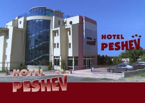 PESHEV FAMILY VLAS - фото 20