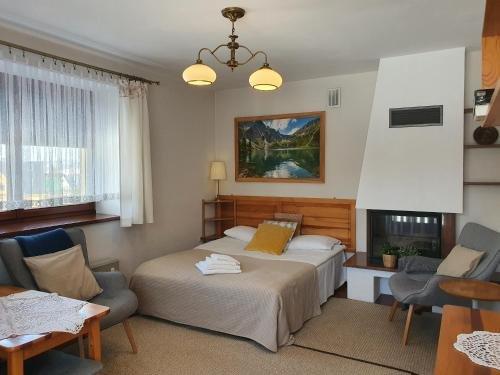 Apartament Iskra - фото 12