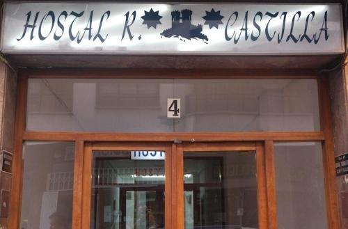 Hostal Residencia Castilla - фото 23