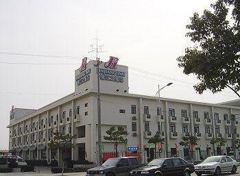 Jinjiang Inn - South Ningbo Metro Supermarket - фото 20