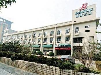 Jinjiang Inn - South Ningbo Metro Supermarket - фото 21