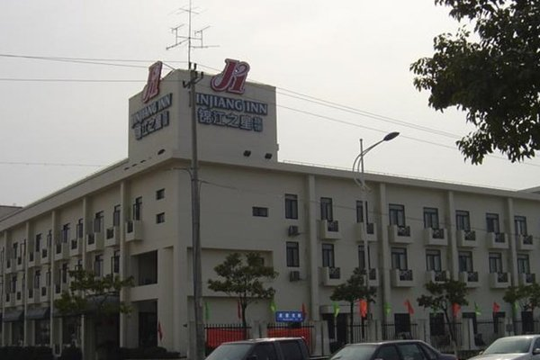 Jinjiang Inn - South Ningbo Metro Supermarket - фото 22