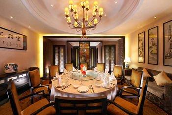 New Century Hotel Ningbo - фото 11