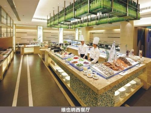 New Century Hotel Ningbo - фото 13