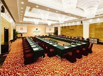 New Century Hotel Ningbo - фото 18