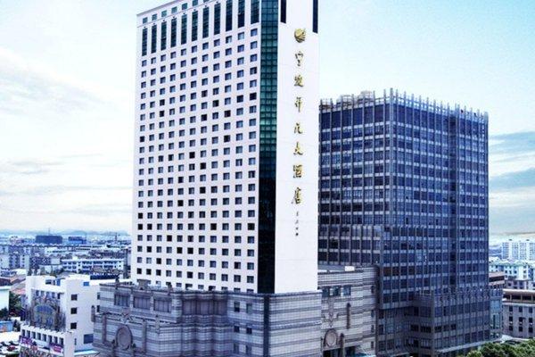 New Century Hotel Ningbo - фото 22