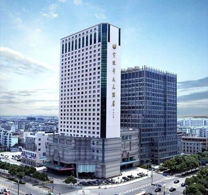 New Century Hotel Ningbo - фото 23