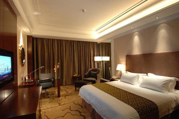 Bohao Huafu Hotel Ningbo - фото 11
