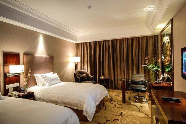 Bohao Huafu Hotel Ningbo - фото 1