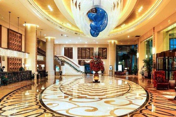 Bohao Huafu Hotel Ningbo - фото 10
