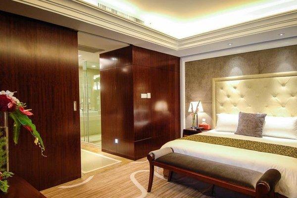 Bohao Huafu Hotel Ningbo - фото 2