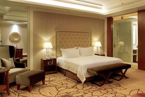Bohao Huafu Hotel Ningbo - фото 3