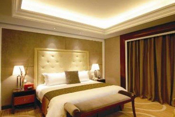 Bohao Huafu Hotel Ningbo - фото 5