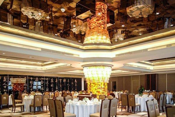 Bohao Huafu Hotel Ningbo - фото 8