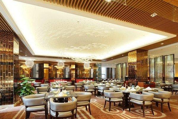 Riviera Hotel Ningbo - фото 12