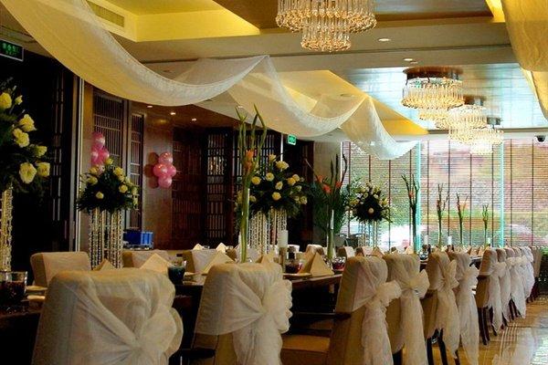 Riviera Hotel Ningbo - фото 13