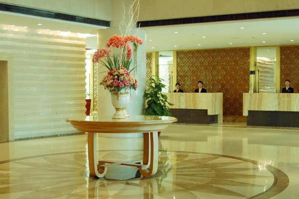 Ningbo Portman Plaza Hotel - фото 15