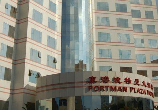 Ningbo Portman Plaza Hotel - фото 21