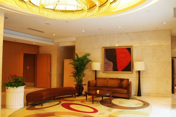 Ningbo Portman Plaza Hotel - фото 8