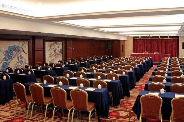 Ningbo Shounan Hotel - фото 14