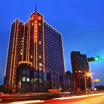 Ningbo Shounan Hotel - фото 17