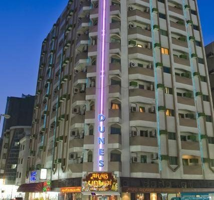 Dunes Hotel Apartments - фото 2