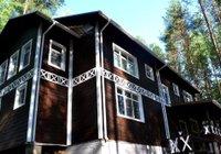 Отзывы Sandal guest house