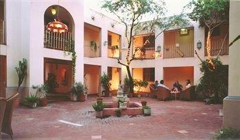 Hotel Suites Kino - фото 20
