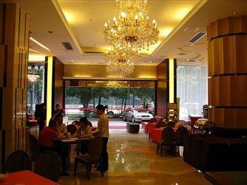 Milu Hotel - фото 11