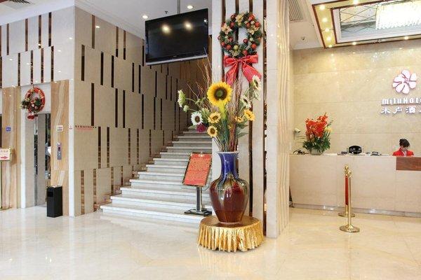 Milu Hotel - фото 14