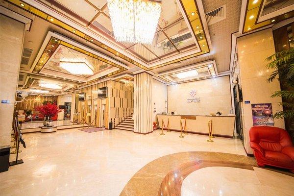 Milu Hotel - фото 15
