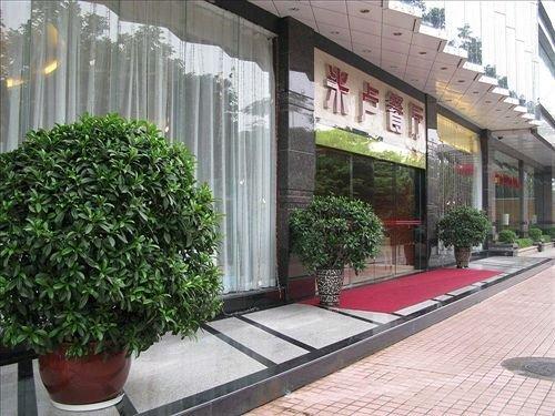 Milu Hotel - фото 19
