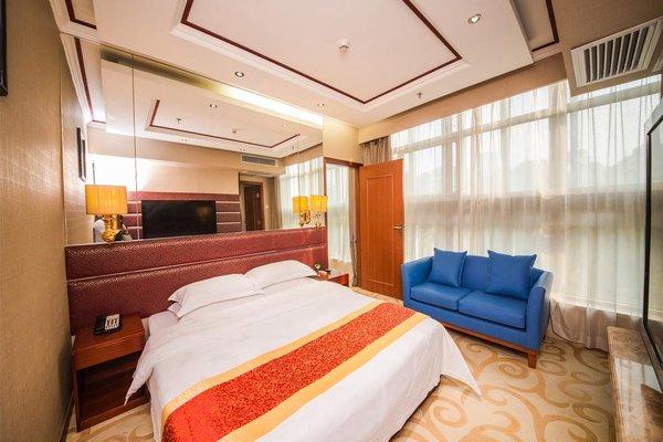 Milu Hotel - фото 2
