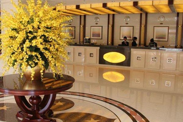 Junyue Hotel - фото 6
