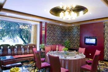 Wa King Town Hotel - фото 12