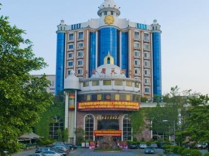 Wa King Town Hotel - фото 22