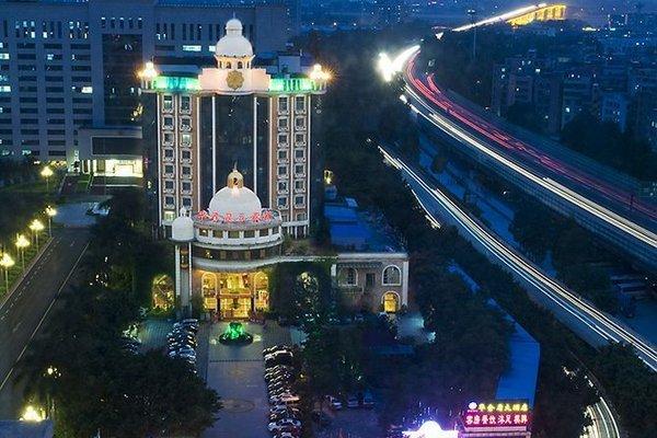 Wa King Town Hotel - фото 23