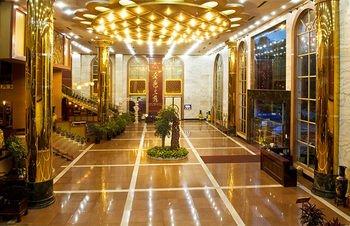 Wa King Town Hotel - фото 7