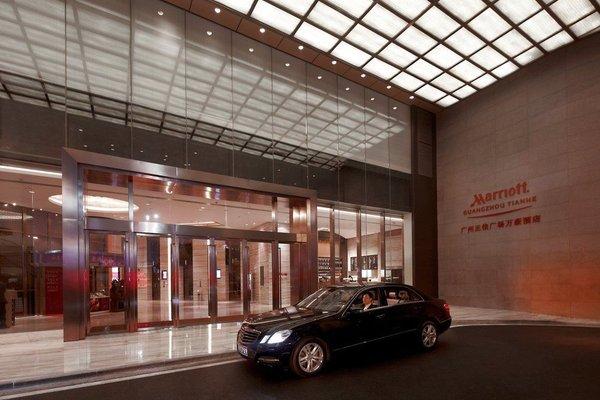 Marriott Guangzhou Tianhe - фото 13