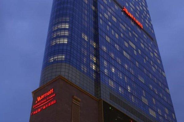Marriott Guangzhou Tianhe - фото 20